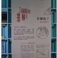 nEO_IMG_DSC_0735.jpg