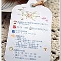 nEO_IMG_DSC_0779.jpg