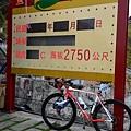 P_20140913_101016.jpg