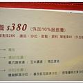 nEO_IMG_DSC_0399.jpg