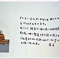 nEO_IMG_DSC_0106.jpg