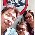 nEO_IMG_P_20150201_143137.jpg