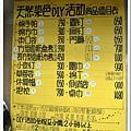 nEO_IMG_DSC_0597.jpg