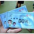 nEO_IMG_DSC_0596.jpg