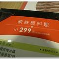 nEO_IMG_P1130878.jpg