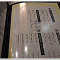 nEO_IMG_DSC_0371.jpg