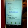 nEO_IMG_P1140103.jpg