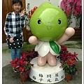 nEO_IMG_P1140383.jpg