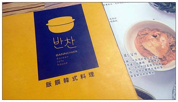nEO_IMG_20181013飯饌_181216_0002.jpg