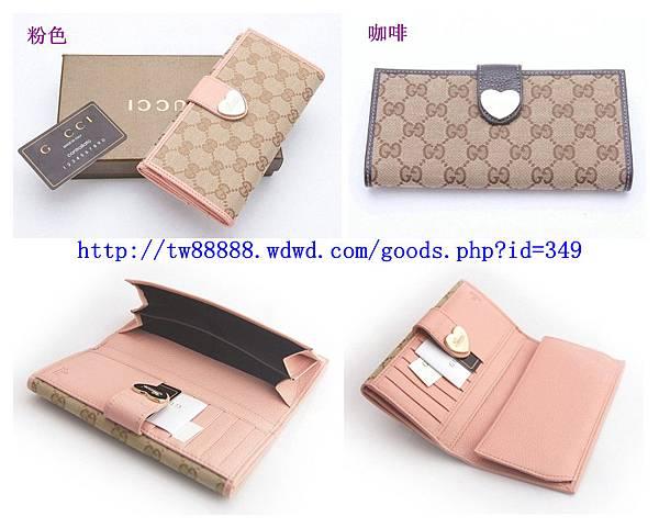GUCCI 錢包  粉色、咖啡  本店售價:台幣$1800元.jpg