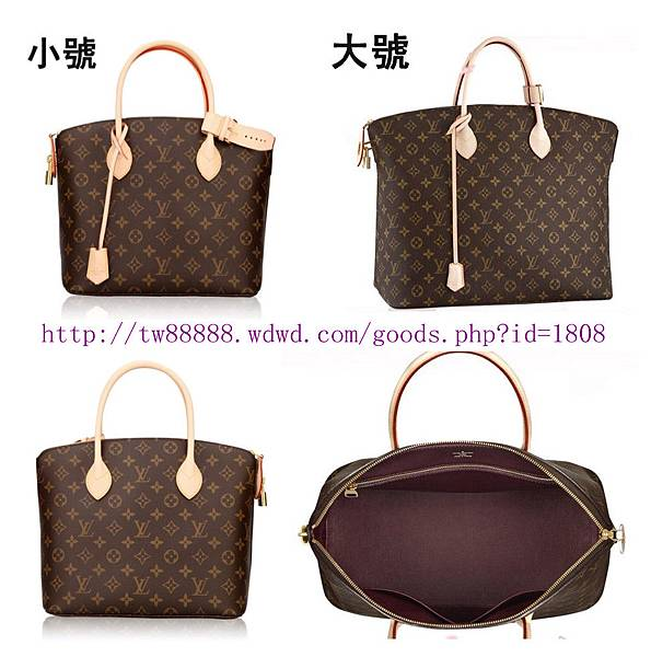 lv女包 女士手提包 休閑包M40613 M40614 M40606   本店售價:台幣$3900元.jpg