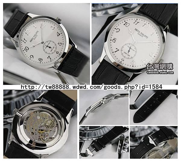 簡約超薄手動機械錶 3針獨立小秒 世界名錶百達翡麗   售價:台幣$3000元.jpg