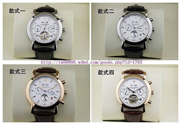 江詩丹頓 萬年歷 五針手錶 多色可選 請在訂單中備注或與客服聯繫 售價:台幣$3200元 .jpg