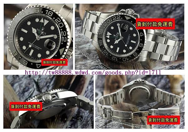 勞力士新款手錶 綠色秒針款 潛行者日歷行 精鋼錶帶   本店售價:台幣$3200元.jpg