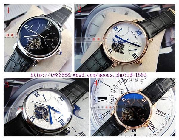 世界名表 陀飛輪 卡迪亞 多功能自動機械錶 雙扇形背透 手錶     售價:台幣$4200元.jpg