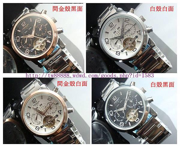 萬寶龍新款萬年曆陀飛輪鋼帶男式全自動機械錶 售價:台幣$3500元.jpg