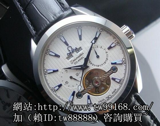 歐米茄 萬年曆 陀飛輪 機械錶