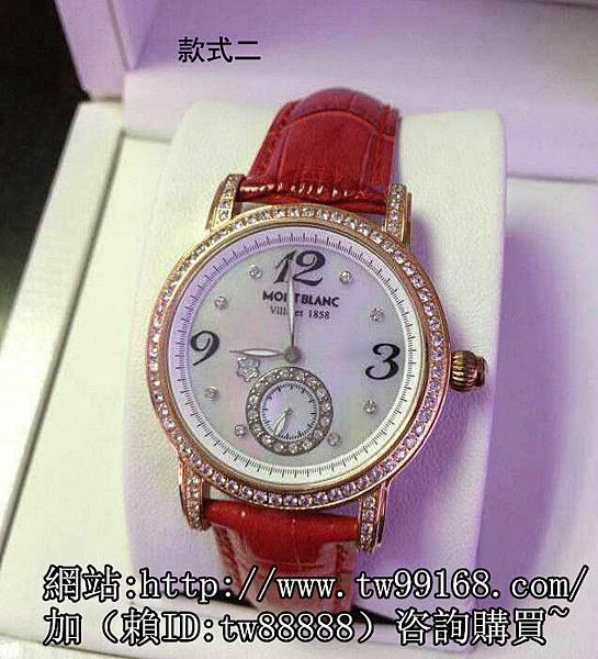萬寶龍女士鑲鑽瑞士石英機芯 女士手錶