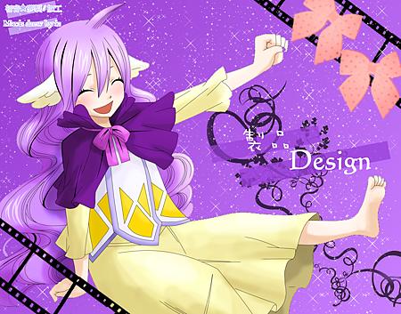design MAVIS PNG .png