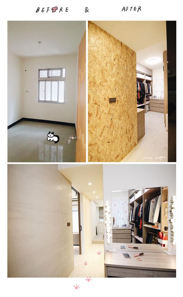 更衣室設計 系統櫃更衣室 更衣室收納 系統櫃更衣室裝修