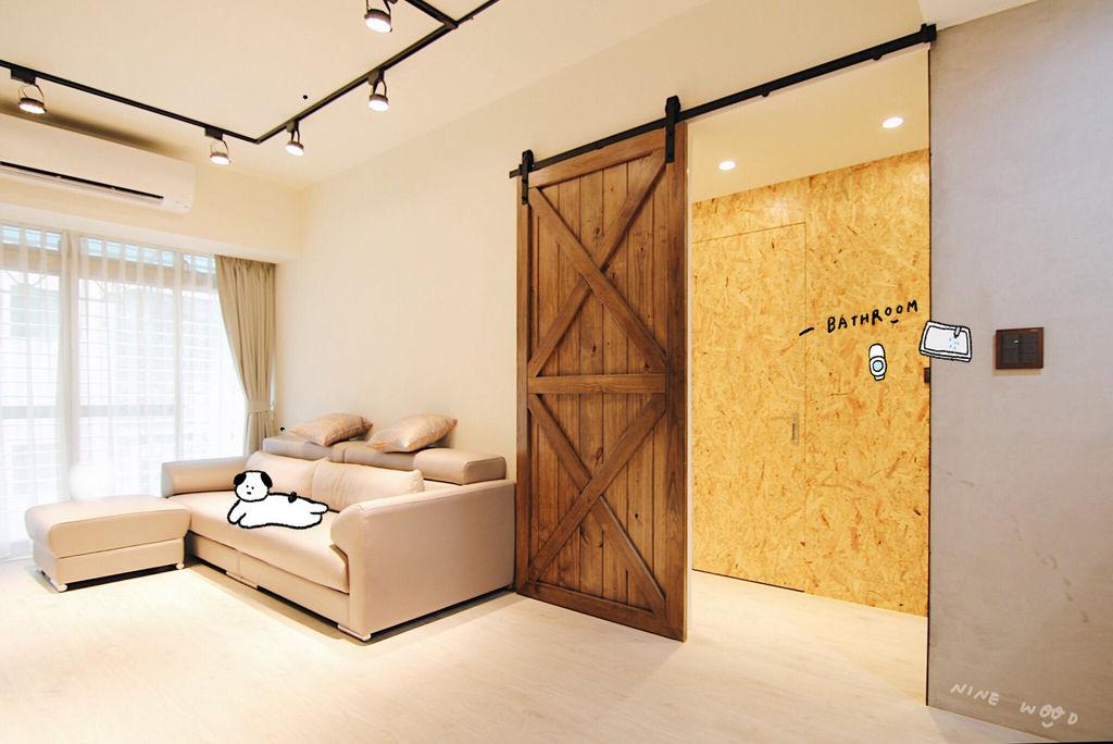 九木室內設計 客廳設計