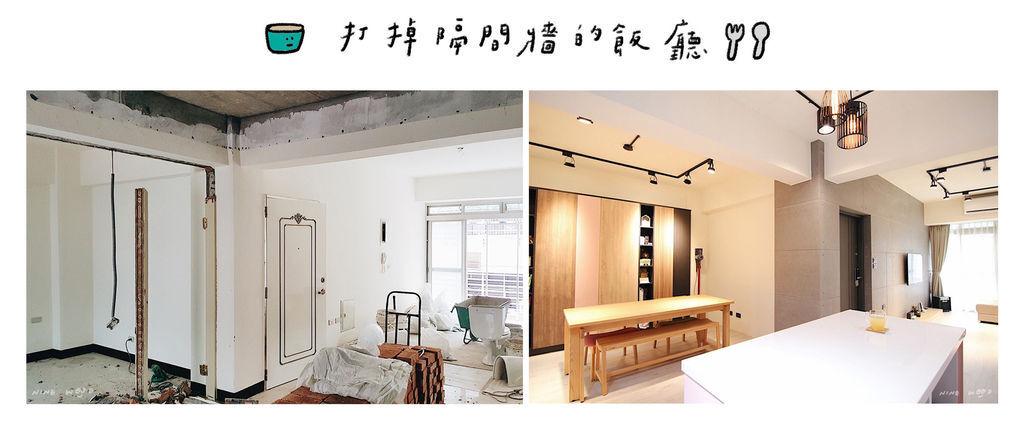 室內設計前後對比 林口室內設計 系統櫃設計 桃園系統家具 桃園中路建案