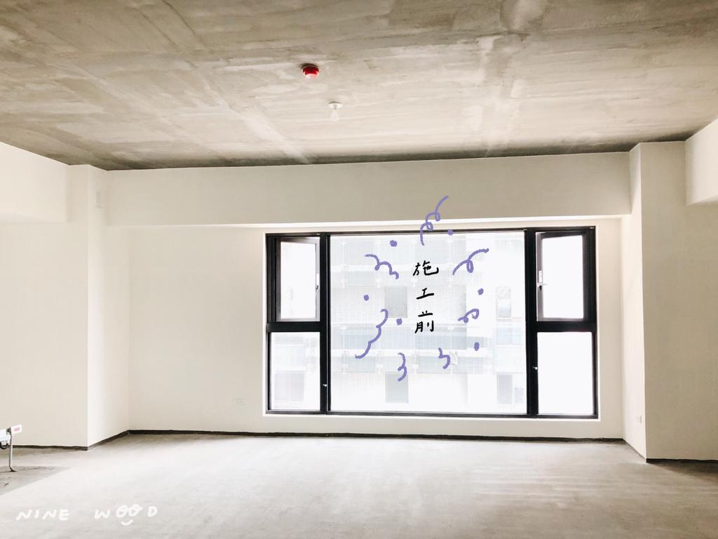 客廳施工前 施工前設計