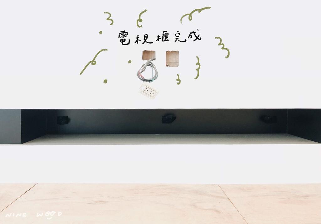 電視牆 10.jpg
