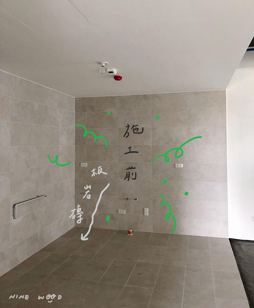 廚房 2.jpg