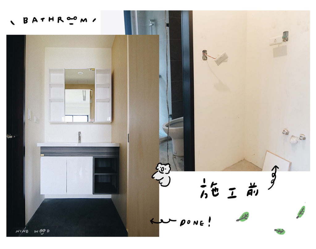 臥室 13.jpg