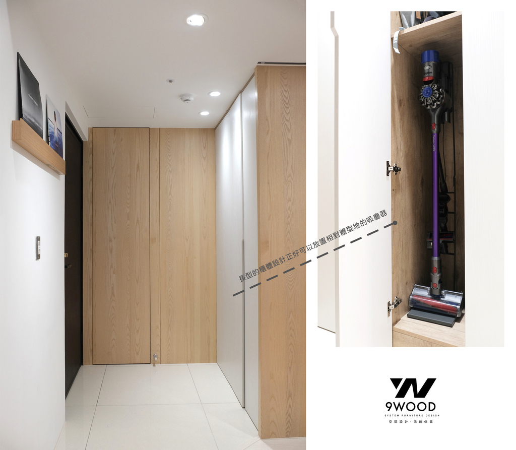 客廳天花板 客廳設計 客廳設計圖 客廳設計平面圖 客廳設計風格 客廳設計北歐 客廳社現代 沙發 客廳裝潢