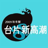 blog160160.jpg