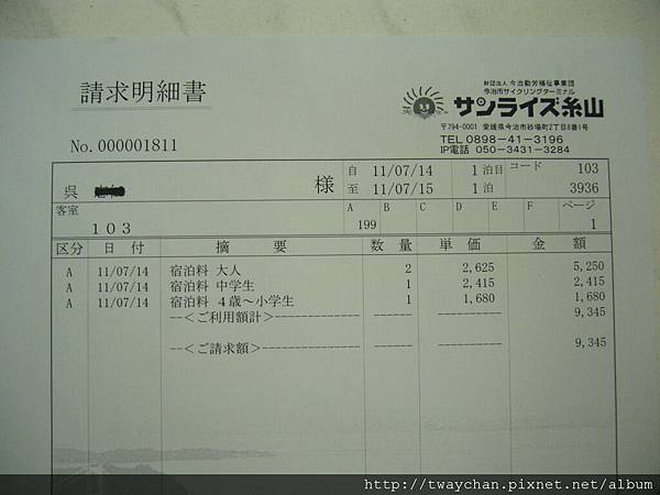 P1060566.JPG