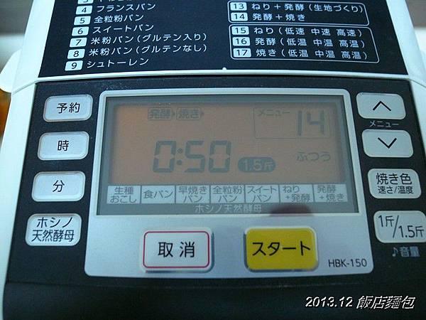 R0016778.JPG