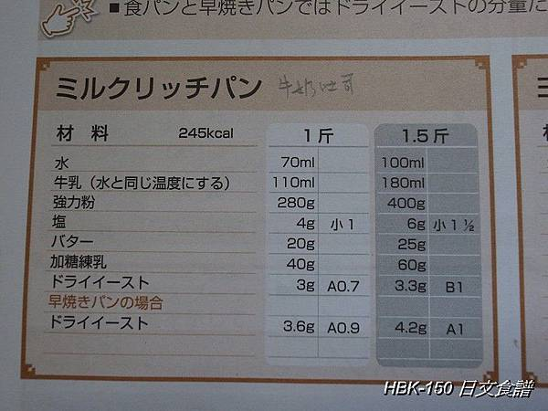 R0016789.JPG