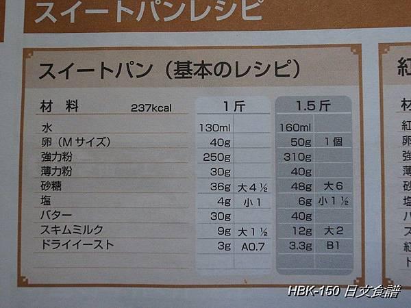 R0016794.JPG