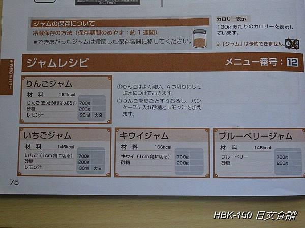 R0016796.JPG