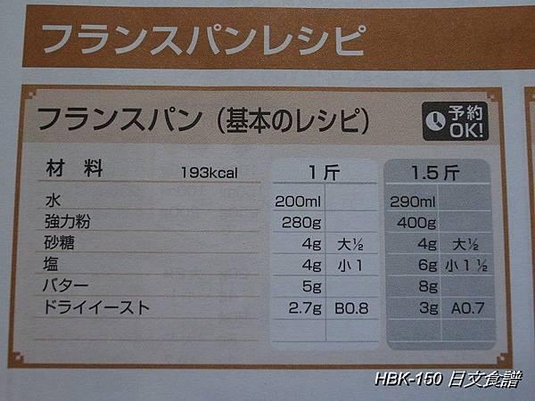 R0016798.JPG