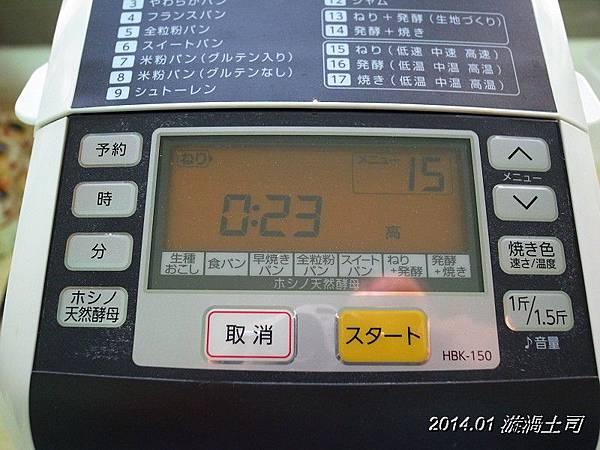 R0017181.JPG