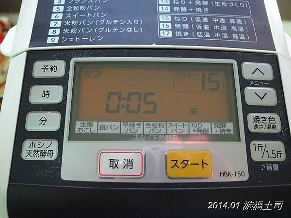 R0017184.JPG