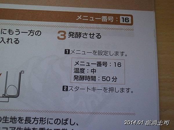 R0017190.JPG