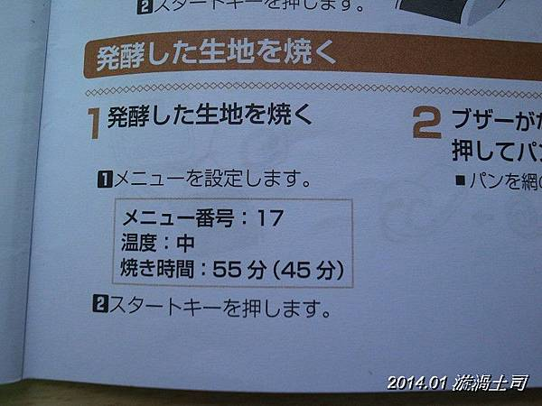R0017192.JPG