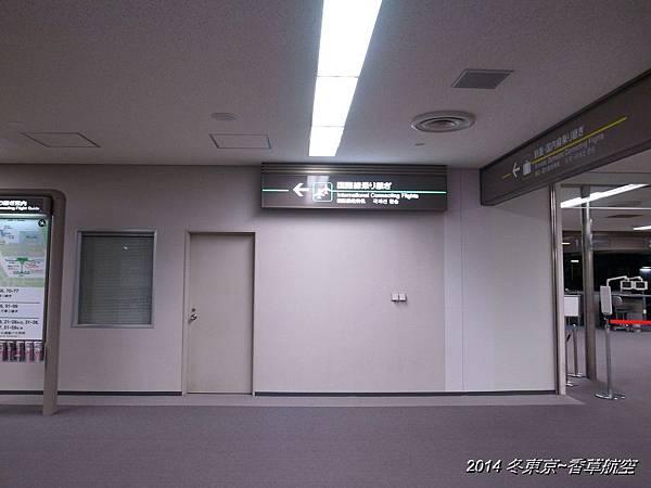 R0017378.jpg
