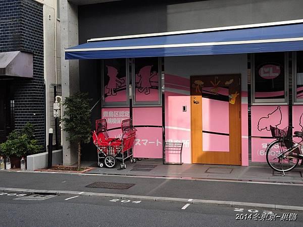 DSC_7139.jpg