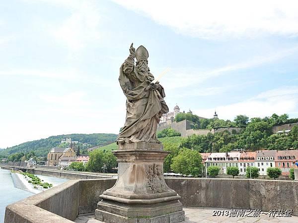 St. Kilian.jpg
