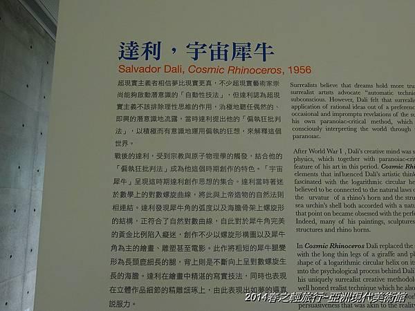R0019352.jpg