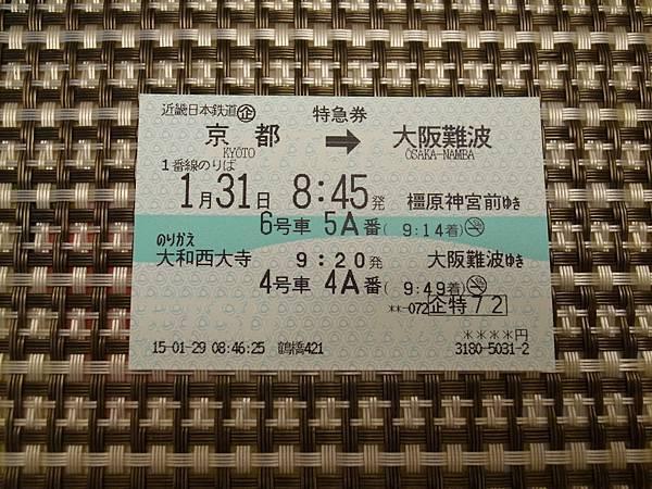 R0025359