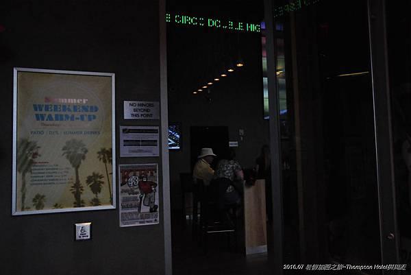 DSC_3246.jpg
