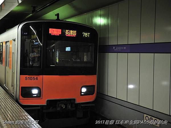 DSC_9266.jpg