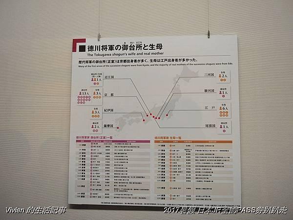 DSC_9337.jpg